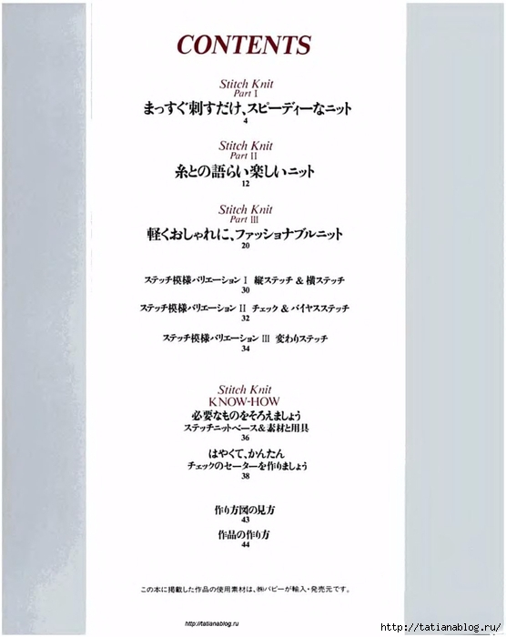p0002 copy (556x700, 134Kb)