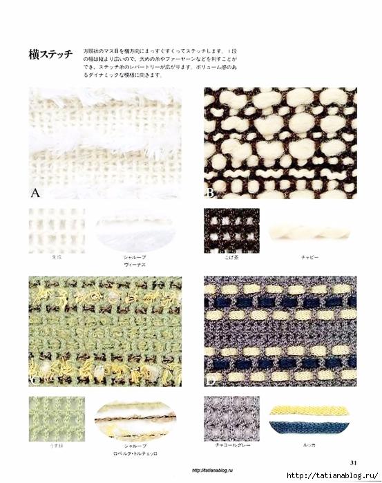 p0028 copy (553x700, 254Kb)