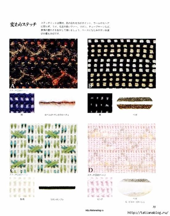 p0031 copy (552x700, 242Kb)