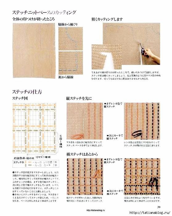 p0035 copy (558x700, 254Kb)