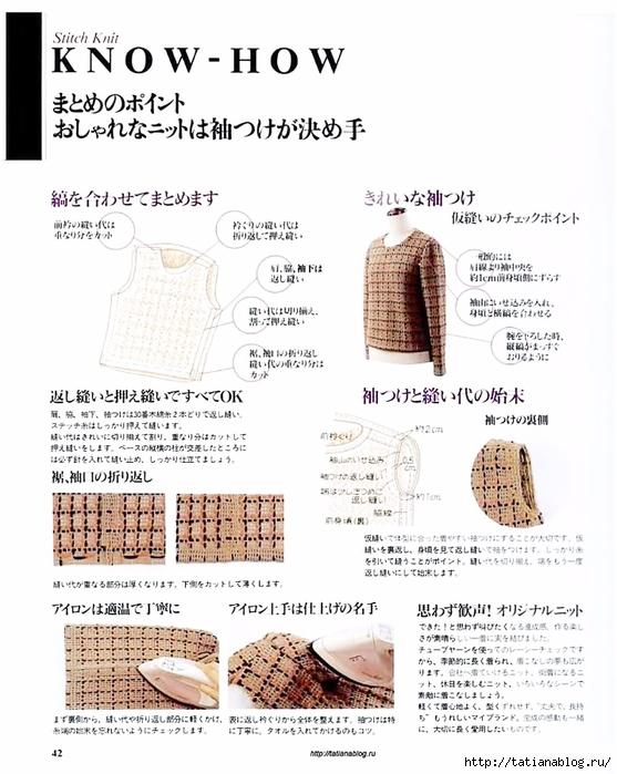 p0038 copy (557x700, 248Kb)