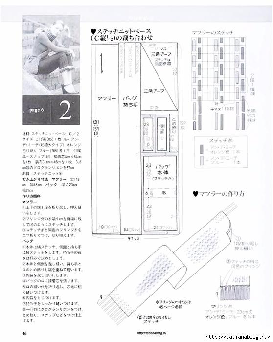 p0040 copy (558x700, 212Kb)