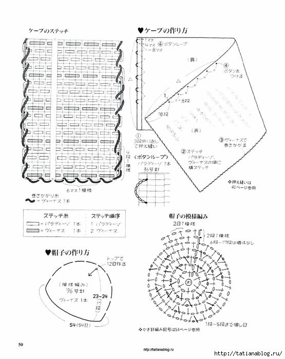 p0044 copy (555x700, 202Kb)