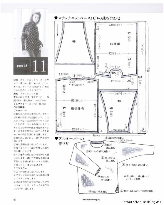 p0050 copy (558x700, 202Kb)