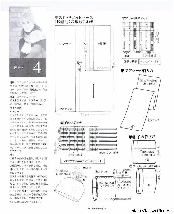 p0054 copy (570x700, 221Kb)