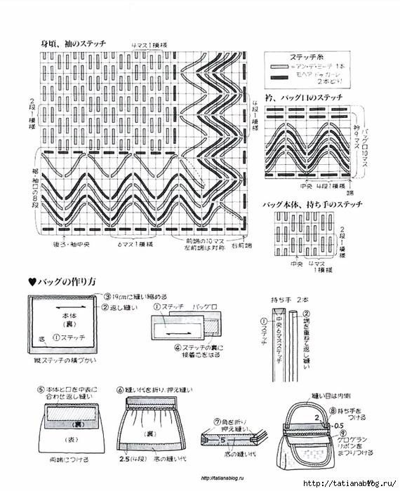 p0056 copy (570x700, 252Kb)