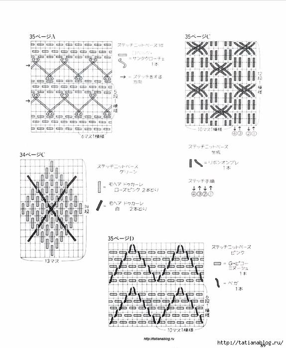 p0070 copy (574x700, 194Kb)