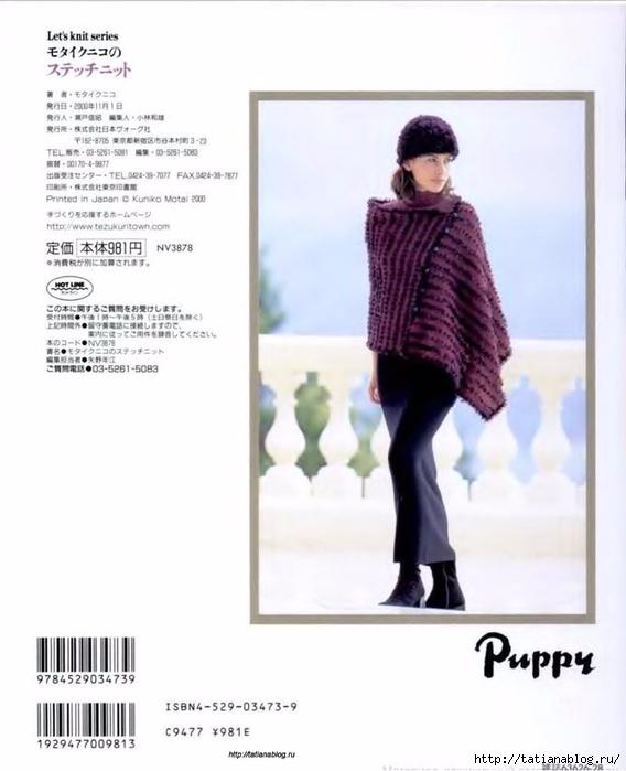 p0072 copy (568x700, 174Kb)