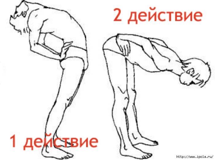 "alt=""Упражнения от запоров!""/2835299_Yprajneniya_ot_zaporov2_1_ (700x523, 120Kb)"