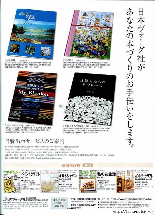 158 copy (505x700, 299Kb)