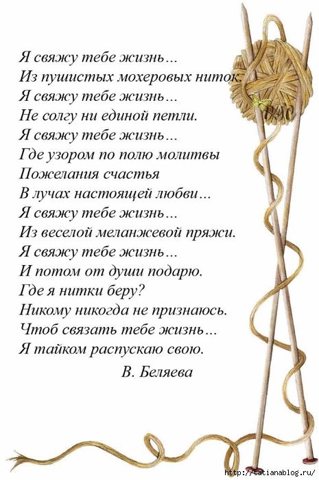 СЋРјРѕСЂ4 (465x700, 199Kb)