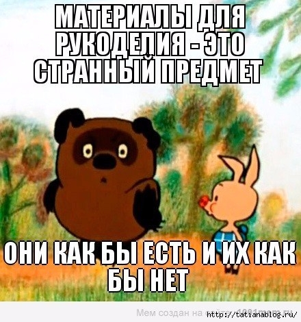 СЋРјРѕСЂ8 (440x470, 157Kb)