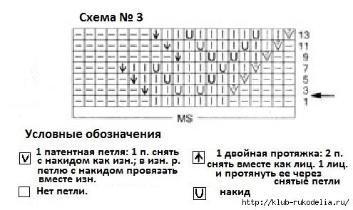 6009459_2 (495x295, 93Kb)