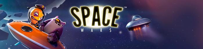 3577132_spacewars (700x169, 55Kb)