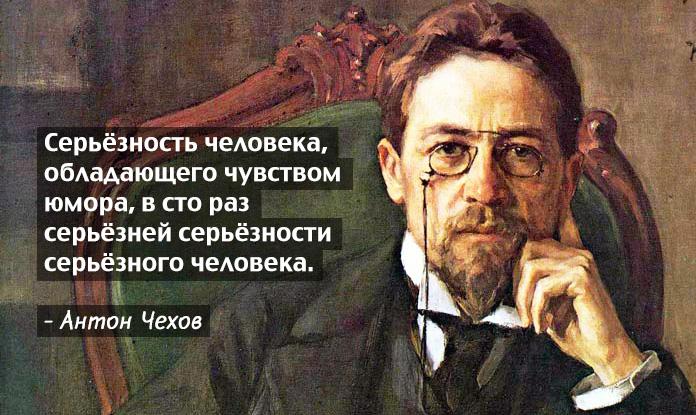 chehov (696x415, 153Kb)