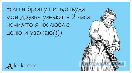 статистика алкогольной в россии зависимости-8
