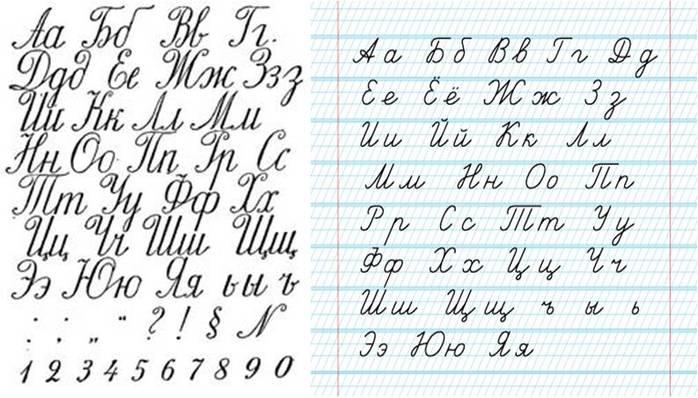 алфавит 1 (700x398, 57Kb)