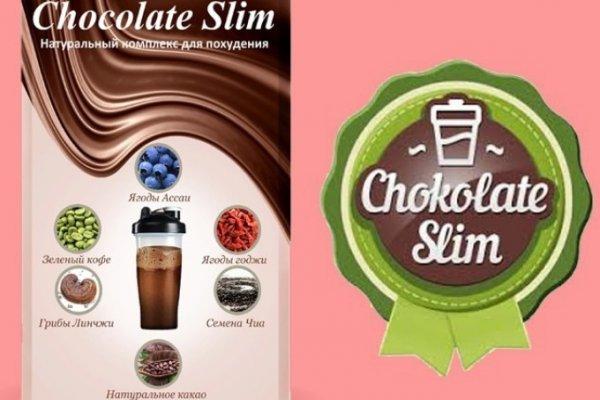 Шоколад для похудения/6174229_pic728712 (600x400, 44Kb)