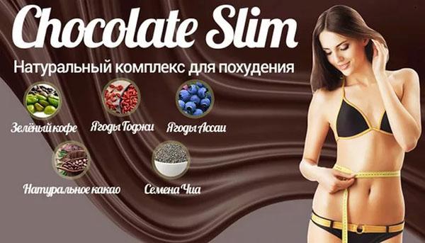 Шоколад для похудения/6174229_shokoladslimdlyapohudeniya3 (600x343, 71Kb)