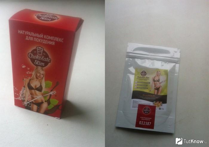 Шоколад для похудения/6174229_33c1da02ef7c86be5c46e73eb7e5027b (700x492, 57Kb)