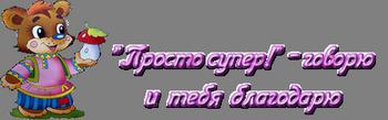 ВД декабрь 2017 - Страница 4 137748147_0_c9055_f306e237_L
