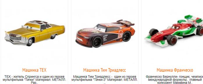 магазин (700x289, 138Kb)