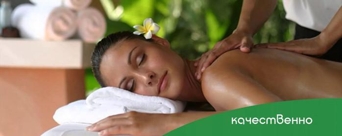 zhenskiy-intim-massazh
