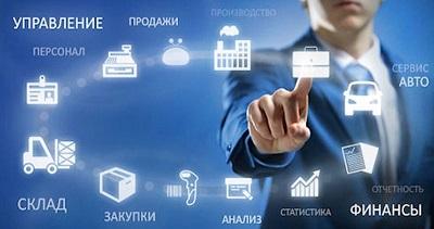 avtomatizaciya-znesom-s-infin0-800x423 (400x211, 40Kb)