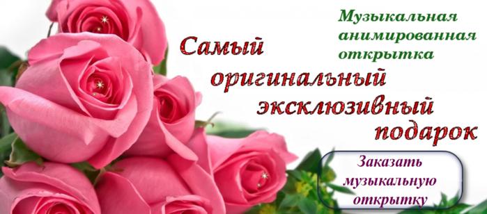 Biznes_s_Kloal_Klub_Elena_Terenteva_5136_4_ (700x308, 278Kb)