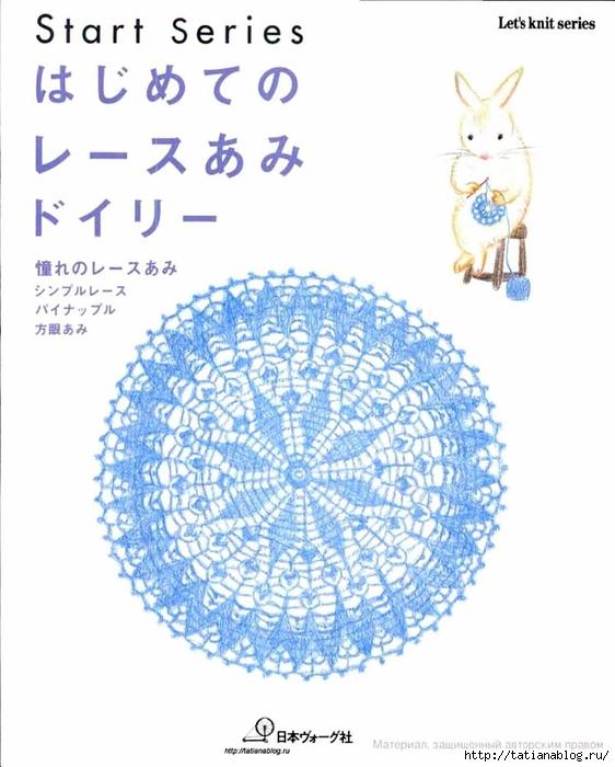 p0001 copy (562x700, 220Kb)