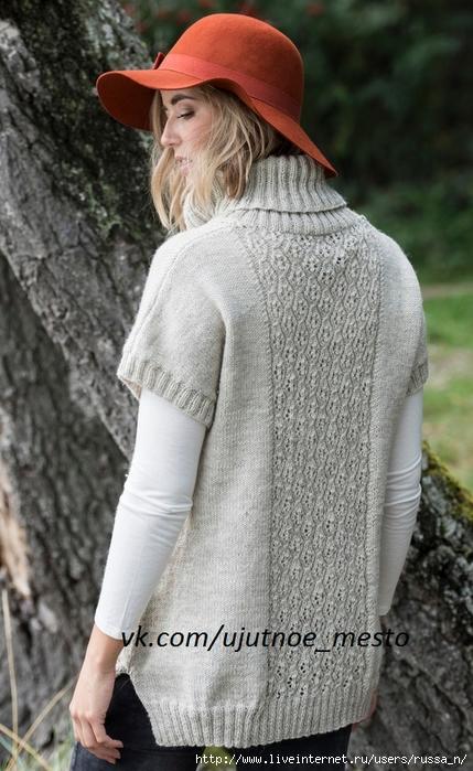 Вязаный-свитер-с-короткими-рукавами (429x700, 258Kb)