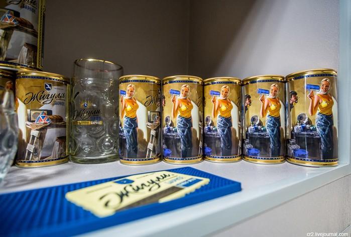 Экскурсия на завод Московской пивоваренной компании