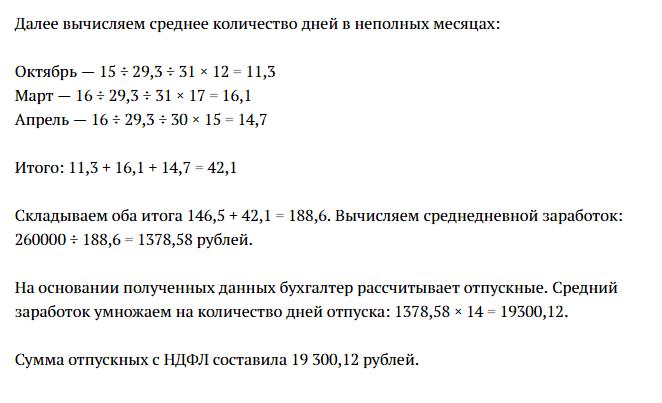amr2RU (662x403, 54Kb)