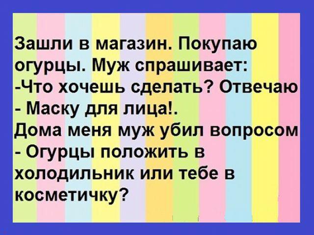 15-ochen-smeshnyx-istorij-iz-zhizni-davno-tak-ne-xoxotala_009 (640x480, 231Kb)