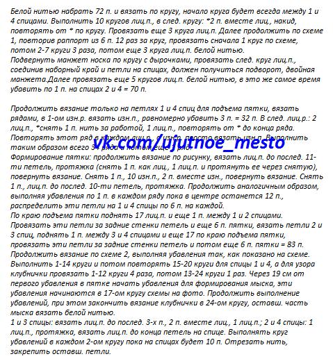 Безымянный (479x520, 47Kb)