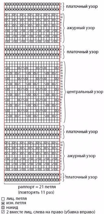 17 (342x700, 217Kb)