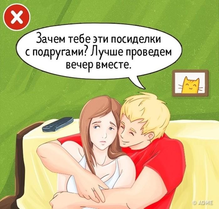 9 скрытых сигналов, что отношения пора прекращать