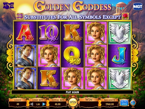 4. Golden Goddess (508x382, 301Kb)