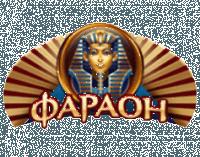 logo_casino_faraon-e1467364680856 (200x157, 16Kb)