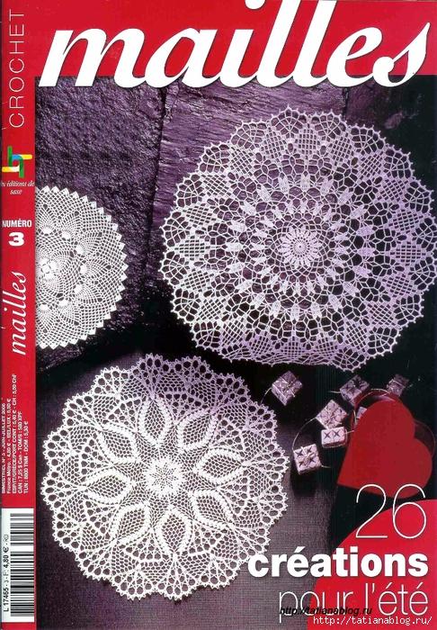 Cro M 03 p01 copy (486x700, 434Kb)