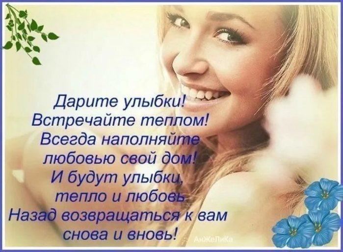Стих дарим мы свои улыбки