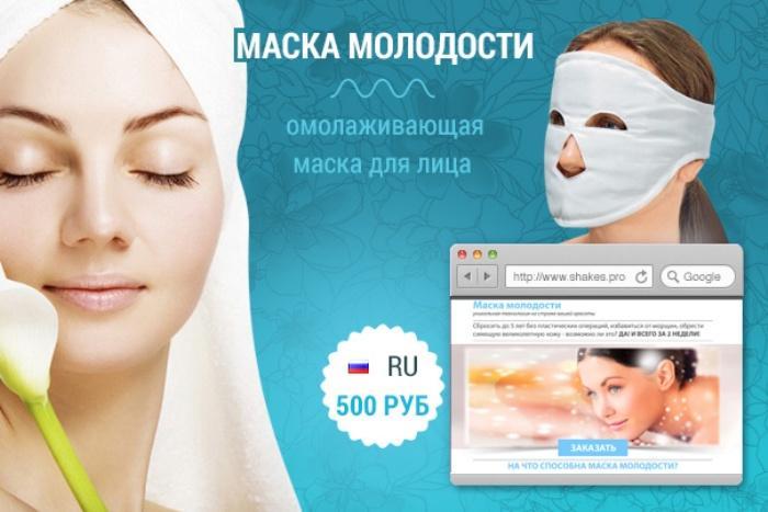 Самые омолаживающие домашние маски для лица в домашних условиях 920