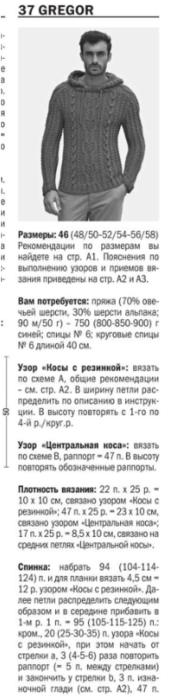 Fiksavimas (185x700, 123Kb)