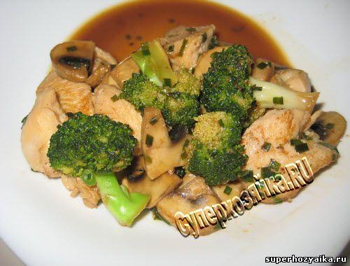 Курица с шампиньонами и брокколи рецепт/3973799_ (500x380, 37Kb)