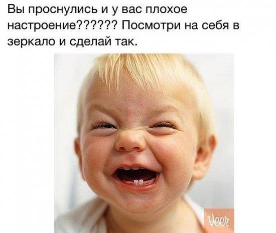 3577132_1364509407_bugagashenka1 (550x465, 36Kb)