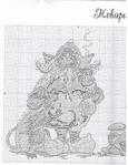 Превью tovarischi (540x700, 402Kb)