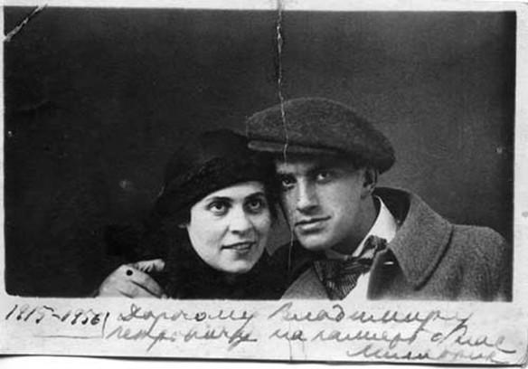 Лиля Брик: какой была «муза русского авангарда»