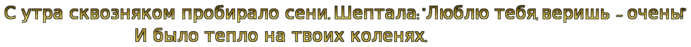 cooltext262996101981096 (700x47, 32Kb)