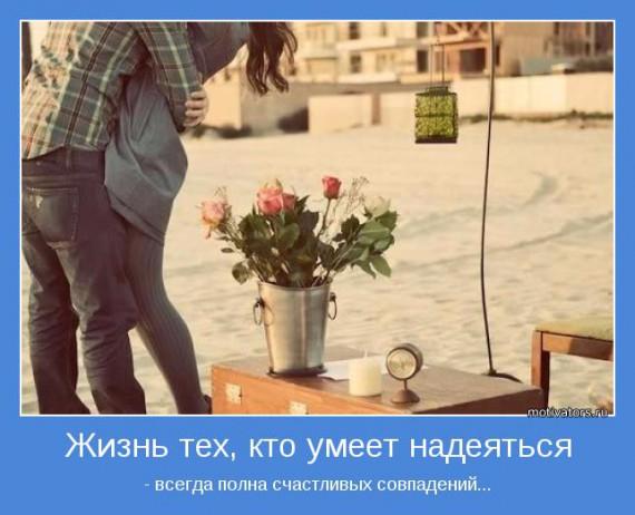 1377199115_www.radionetplus.ru-12 (570x462, 187Kb)