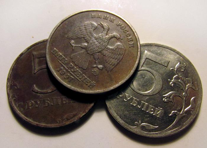Монеты 5 рублей/683232_pyatirublyovka (700x500, 131Kb)